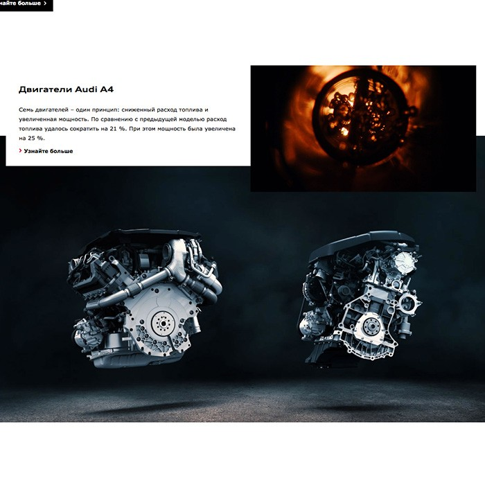 Audi Kundenportale
