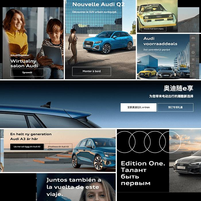 Audi Website